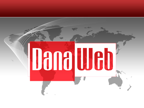 dws4.dk is hosted by DanaWeb A/S